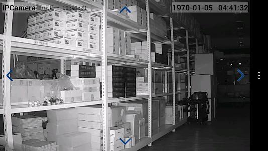 Merlin ipcam screenshot 2