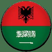 Fjalor Shqip Arabisht