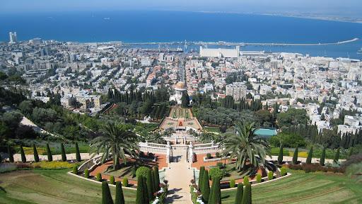 Ba'hai Gardens