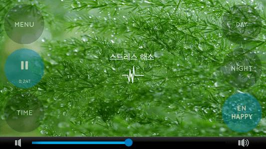 스트레스해소 이엔해피(ENHAPPY) 힐링 사운드 screenshot 1