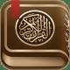 القرآن الكريم كامل مع التفسير windows phone