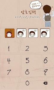 카카오톡 3.0 테마 KakaoTalk-너도나도 카툰 screenshot 3