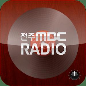 전주MBC 라디오(실시간 라디오 청쥐) download