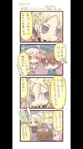 Isral's Manga Reader screenshot 2