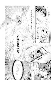 サバンナゲーム(無料漫画) screenshot 1