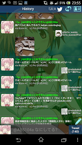 びよーんったー Pro screenshot 1