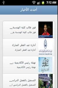 CCIT News screenshot 0