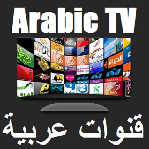 about arabic tv google