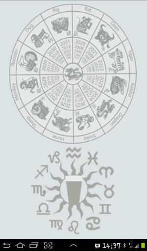 萬年歷黃歷|萬年曆農曆黃曆 76筆1|2頁介紹老黄历2015-APP點子