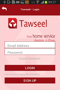 Tawseel screenshot 4