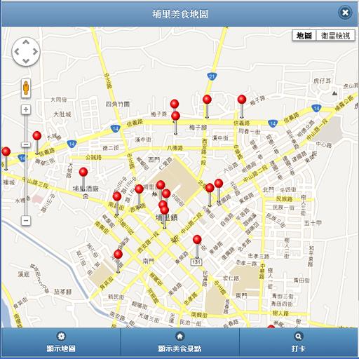 埔里美食地圖【旅遊APP玩免費】-APP點子