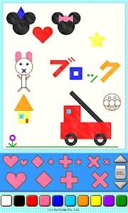 【知育】ならべてブロック【2歳~】 screenshot 1