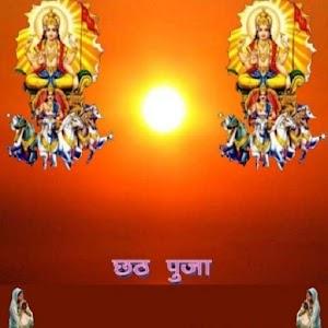 chhath puja Bihar  UP India