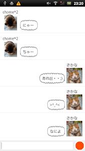 ジャワトーク(元フレンドSNS)~友達募集ネットワーク~ screenshot 4