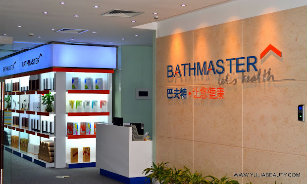 bahtmaster china