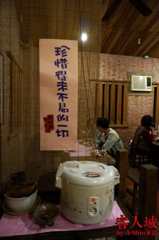 客人城茶棧