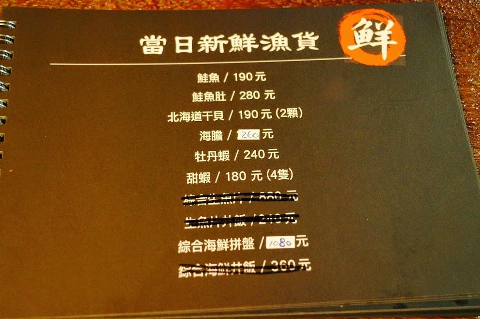 台北美食推薦-好新鮮.好有氣氛的約會勝地【 瀧淶居 】 (捷運中山國中站)