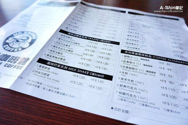 海景伯朗咖啡館 菜單Menu