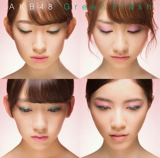 (DVDISO) AKB48 – Green Flash