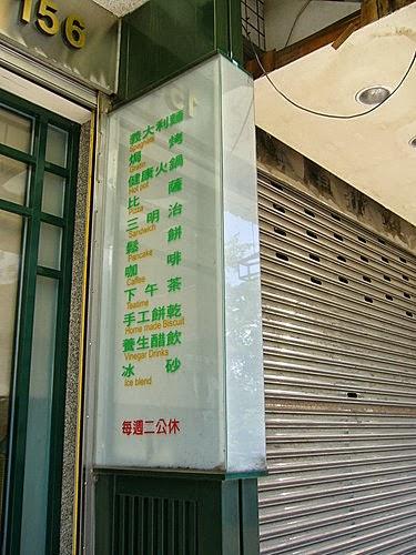 臺南素食˙極地之光(一)景觀篇 @ H&D幸福小屋 :: 痞客邦