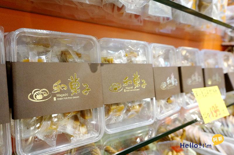 陳允寶泉食品,太陽餅DIY-9