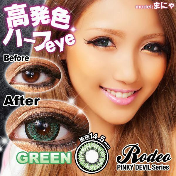 【限定クーポンあります】ロデオカラコン ピンキーデビル度あり&度なしカラコン グリーン 緑コン 商品画像
