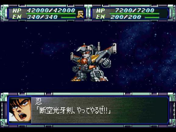 [PS][SLPS-01924]超級機器人大戰F完結篇 - PS系列遊戲 討論區