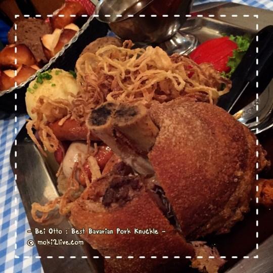 อาหารเยอรมันแท้ Bayerische Platte or Bavarian Platter Bei Otto