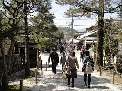 View of street coming up to Ginkakuji