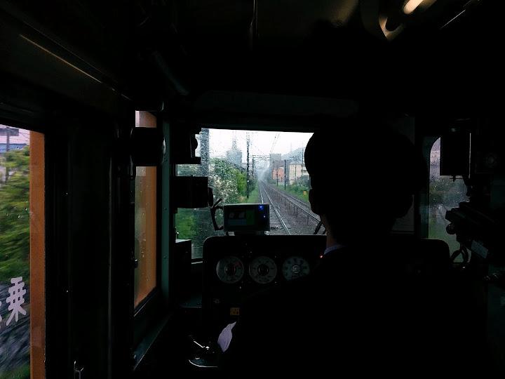 Tren hacia Miyajima
