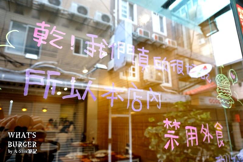 一中街餐廳推薦5