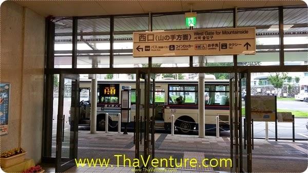Beppu Bus