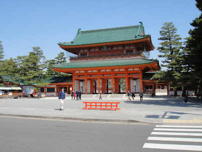 Outside Heian Shrine