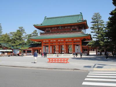 Outside Heian Shrine