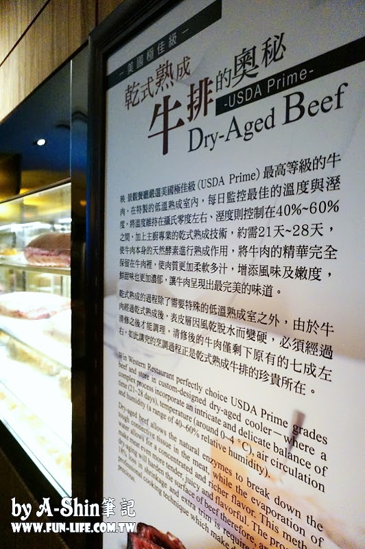 裕元花園酒店映景觀餐廳5