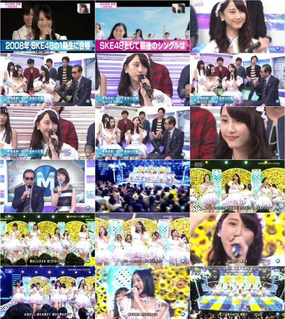 (TV-Music)(1080i) SKE48 Part – Music Station 150821