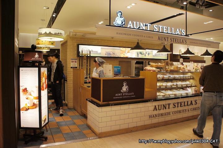 [板橋大遠百。下午茶] Aunt Stella's 詩特莉餅乾 @ ☆ 我有3隻貓 ~( ̄  ̄)~* いらっしゃい ☆ :: 痞客邦