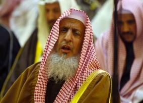 Grand Mufti, Sheikh Abdul Aziz Al-Asheikh,