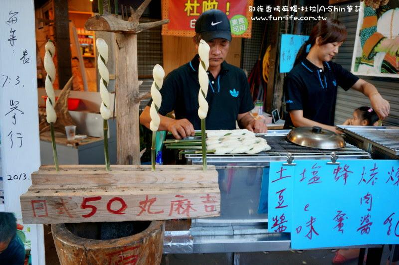 白鰻棍是白鰻纏繞在蘆葦桿上