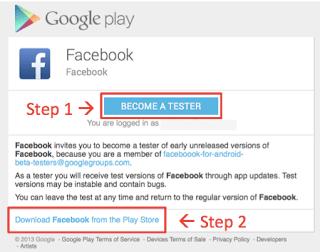 [Android]成為Facebook App測試者 2