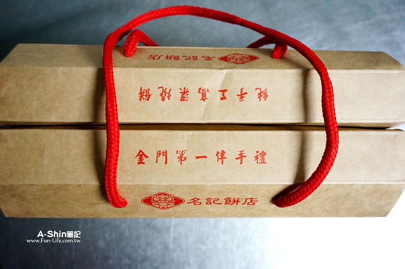 金門名記高粱燒餅2