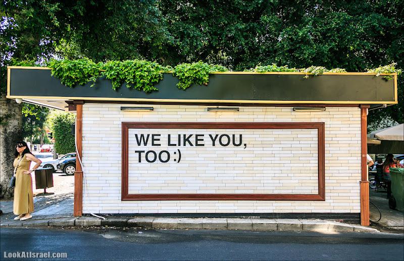 Одно фото / Тель Авив вас тоже любит