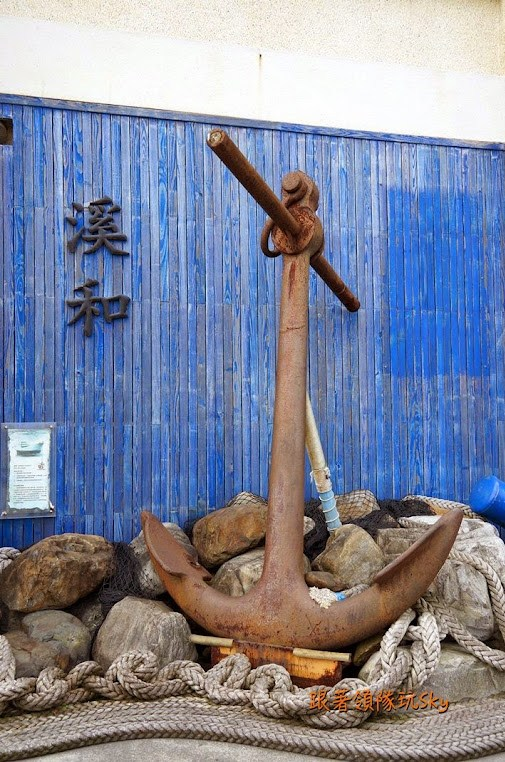 宜蘭景點推薦-超新鮮櫻花蝦.魩仔魚及DIY飯糰【溪和三代目觀光工廠】