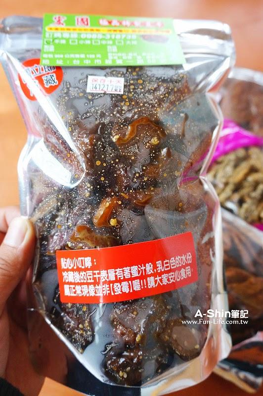 宏國豆干-8