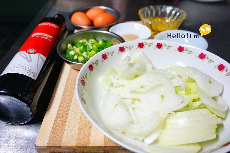 愛比諾橄欖油,洋蔥炒蛋-2