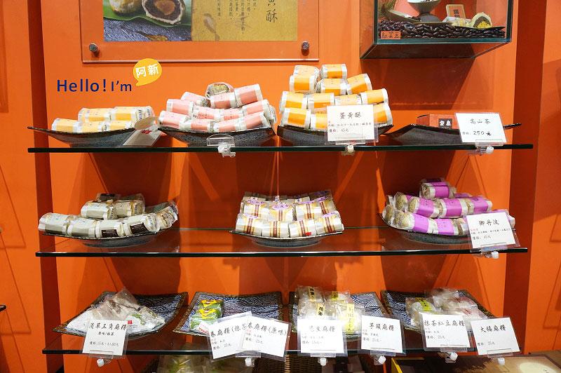 陳允寶泉食品,太陽餅DIY-3