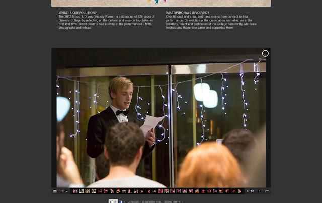 *排版及內容豐富的學院官方網站|Queen's College Web Site 5