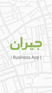 com.jeeran.business