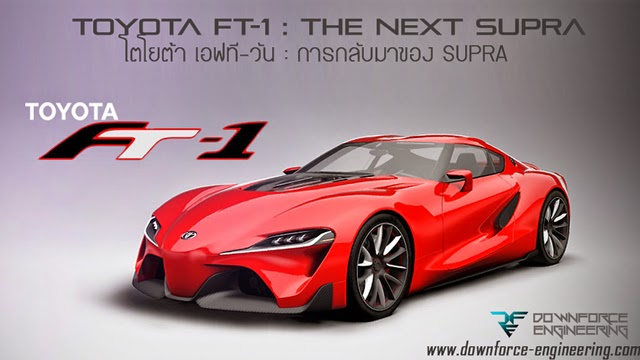Toyota FT-1 : The Next Supra