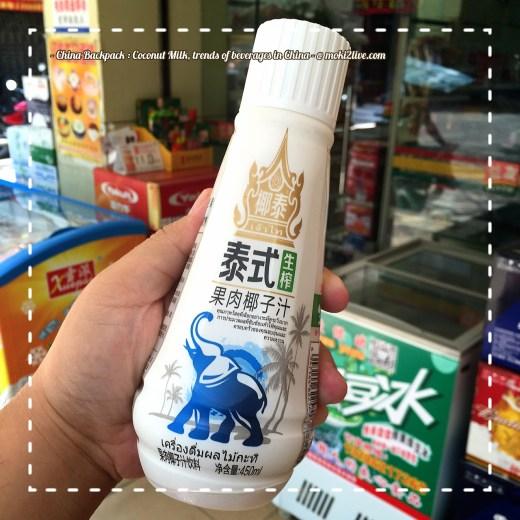 คนจีน ดื่ม น้ำกะทิ